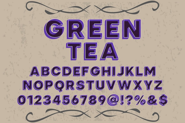タイポグラフィの手作り緑茶