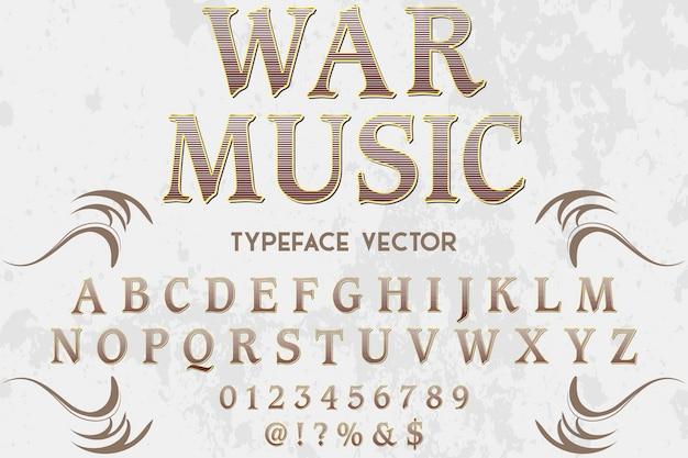 ビンテージタイポグラフィ書体ラベルデザイン戦争音楽