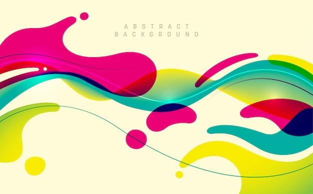 Абстрактный фон дизайн.