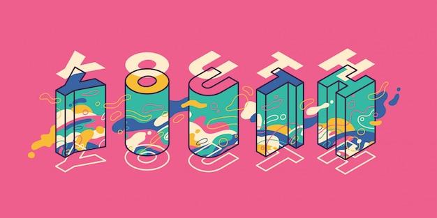Абстрактный юношеский дизайн в современном стиле.