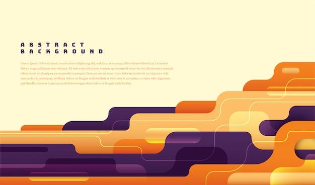 カラフルな形状のモダンな抽象的なレイアウト。