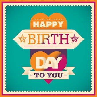 誕生日カードのデザイン
