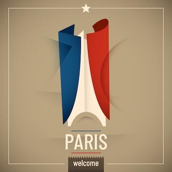 パリの背景