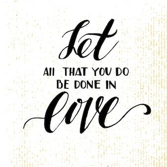 あなたがしているすべてのことを恋にしてください。