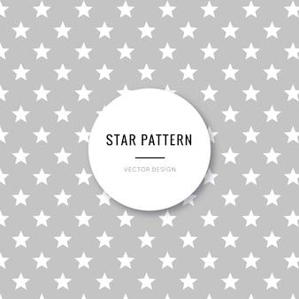 かわいいと美しいグレーの星シームレスなパターン