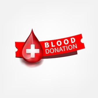 医療ロゴ血ドロップシンボル