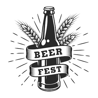 Винтажный монохромный логотип пивоварни