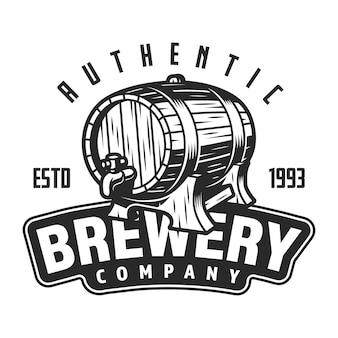 Шаблон логотипа старинный пивоваренный завод