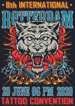 ロッテルダムのタトゥーポスターコンベンションビンテージポスター