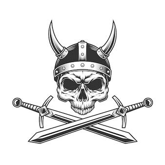 ヘルメットに顎のないバイキングの頭蓋骨
