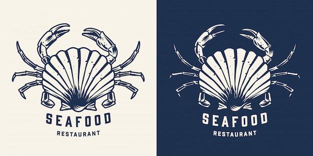 Винтажный ресторан морепродуктов логотип
