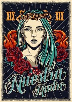 Красочный плакат с татуировкой чикано