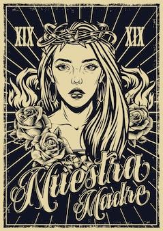 Винтажный монохромный плакат в стиле тату в стиле чикано