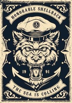 白黒航海ビンテージポスター