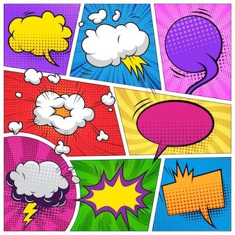 スピーチの泡の文言雲爆発的なハーフトーン放射状のユーモア効果とコミックページの背景