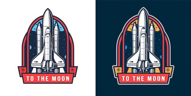 Набор значков для запуска космической ракеты