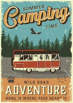 Плакат с летними приключениями