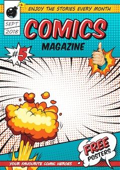 Шаблон постера комиксов