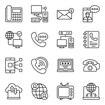 通信技術のパック