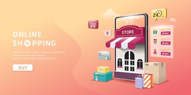 Покупки онлайн на сайте или в мобильном приложении