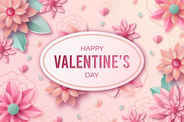 花と葉の紙のスタイルでバレンタインデーの背景。
