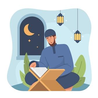 聖クルアーンを読むイスラム教徒の男性