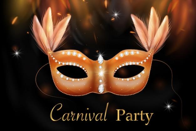 ゴールデンカーニバルマスク、仮面舞踏会、マルディグラ。カーニバルのきらびやかなレタリングデザイン、カーニバルの招待状。
