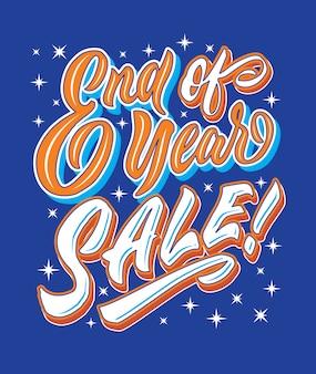 年末販売手書きレタリングタイポグラフィー販売とマーケティングショップ店の標識ポスター
