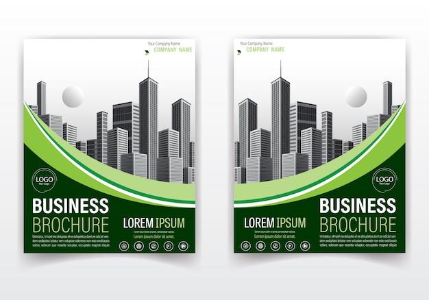 モダンなパンフレットとカバーデザイングリーンカラー