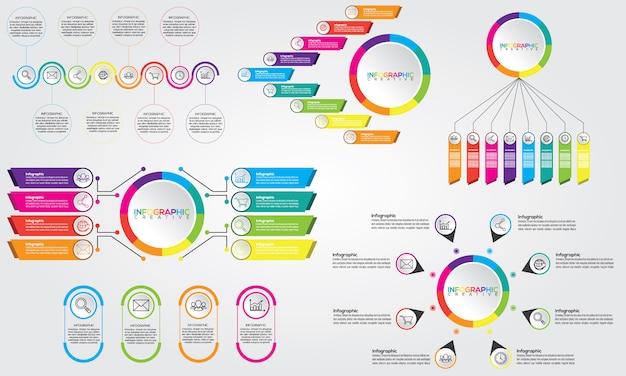 スタイルの多くの心で現代インフォグラフィックを設定する