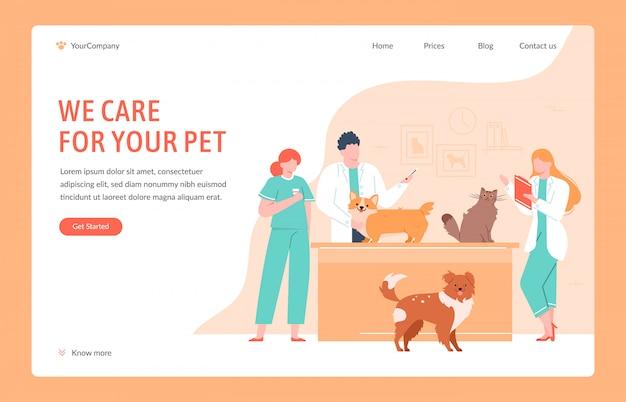 獣医の臨床ヘルプ。予防接種を与える犬と猫の医師、温度を測定し、テスト、国内のペットの臨床検査のイラストを撮る。獣医クリニックのランディングページのレイアウト