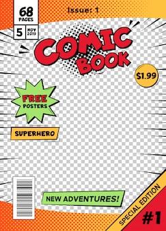 漫画本の表紙のテンプレート。漫画ポップアートコミックタイトルポスター、スーパーヒーローコミックタイトルページカバーテンプレートイラスト。背景が透明なコミックのトップページ