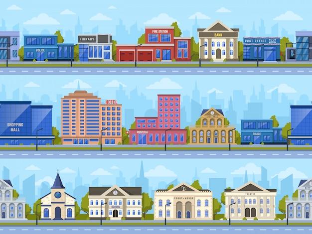 街の通りのパノラマ。都市道路通りの街並み、町の建物、銀行、学校、ショッピングモールの外装の背景イラストセット。都市通りとパノラマ都市のダウンタウンのファサードの構築