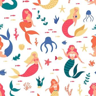 人魚のマリンパターン。シームレスなかわいい人魚、水中のおとぎ話の漫画の人魚のキャラクター、海底の人魚の女の子の背景。色の文字人魚とシームレスなパターン