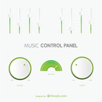 最小限のコントロールパネル