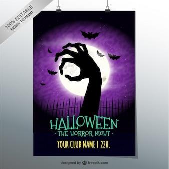 Ужас ночи плакат партии