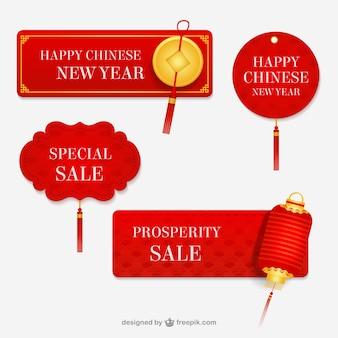 Китайский новый год этикетки