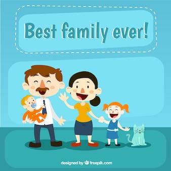 最高の家族!