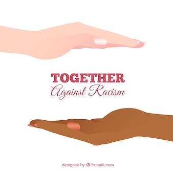 一緒に人種差別に対する