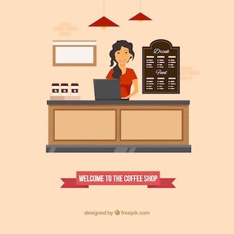 コーヒーショップへようこそ