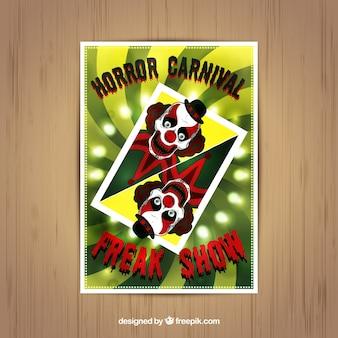 Ужасы карнавал плакат