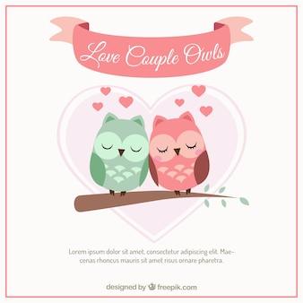 愛のフクロウのカップル