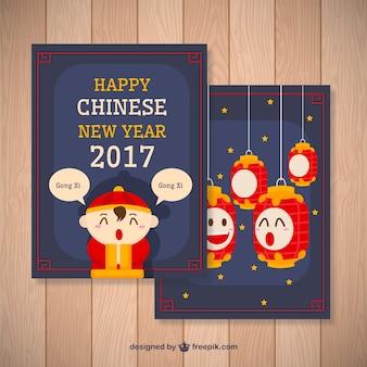 Смешные китайские новогодние открытки