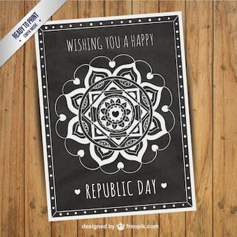 黒板スタイルで共和国の日カード