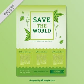 Спасти мир листовку