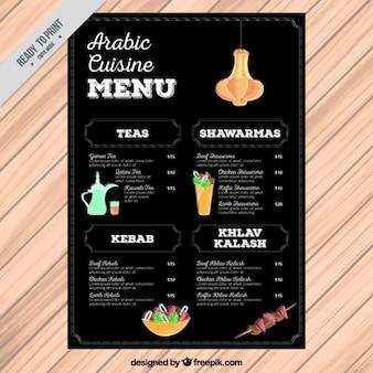 黒板アラビア料理をエレガントなメニュー