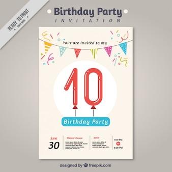 Приглашение на вечеринку день рождения с гирляндой