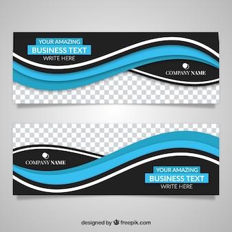 青い波状の形状を有する現代のバナー