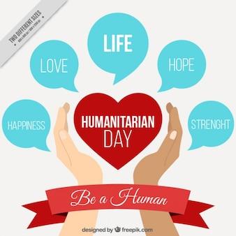 人道援助の日のハートのメッセージ