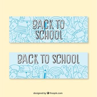 学校に戻ってのための素晴らしいバナー